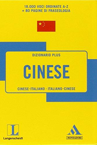 Langenscheidt. Cinese. Cinese-italiano, italiano-cinese