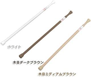 アイリスオーヤマ 突っ張り棒 伸縮棒 超スリム ホワイト 幅45~70cm RSV-70