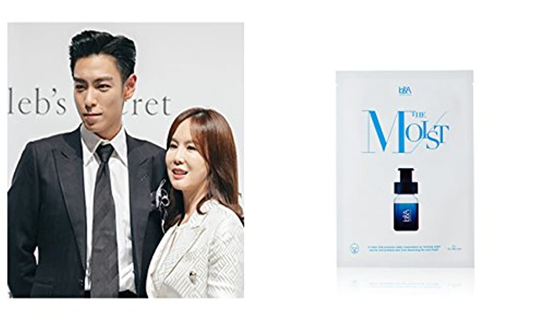 柔らかい特別な読書をするBigBang Top [K cosmetic][K beauty] Celeb's-Secret THE MOIST MASK / 5pcs [海外直送品][並行輸入品]