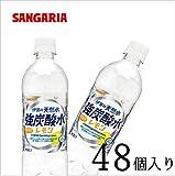 サンガリア 伊賀の天然水 強炭酸水 レモン 500ml × 48本