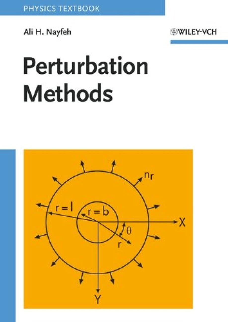シェーバー浜辺予防接種するPerturbation Methods (Wiley Classics Library)