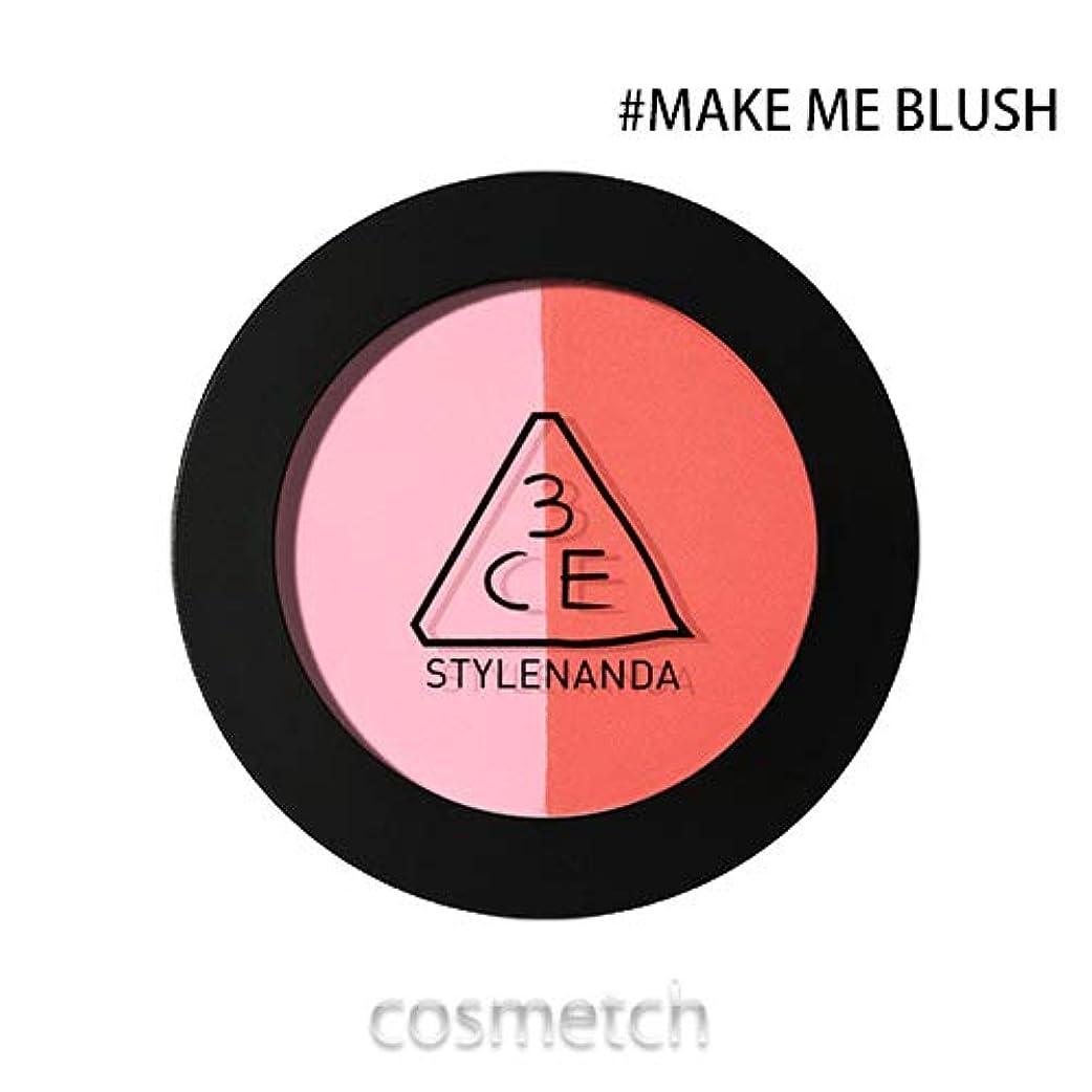 擬人化少ないロック解除[3CE] DUO COLOR FACE BLUSH デュオカラーフェイスブラッシュ (Make Me Blush) [並行輸入品]