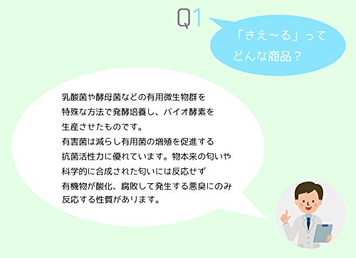 環境大善『きえーるUシリーズゼリータイプ』