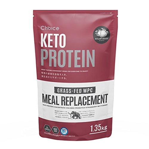 Choice KETO PROTEIN (ケトプロテイン) MRP プロテイン ストロベリー 1.35kg [ 人工甘味料 GMOフリー ] 食事代わり グラスフェッド 国内製造 (チアシード 乳酸菌ブレンド)