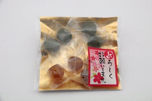 新生活 引越し 挨拶プチギフト あめいろこづつみ (ご挨拶・よろしくお願いします)抹茶・生姜