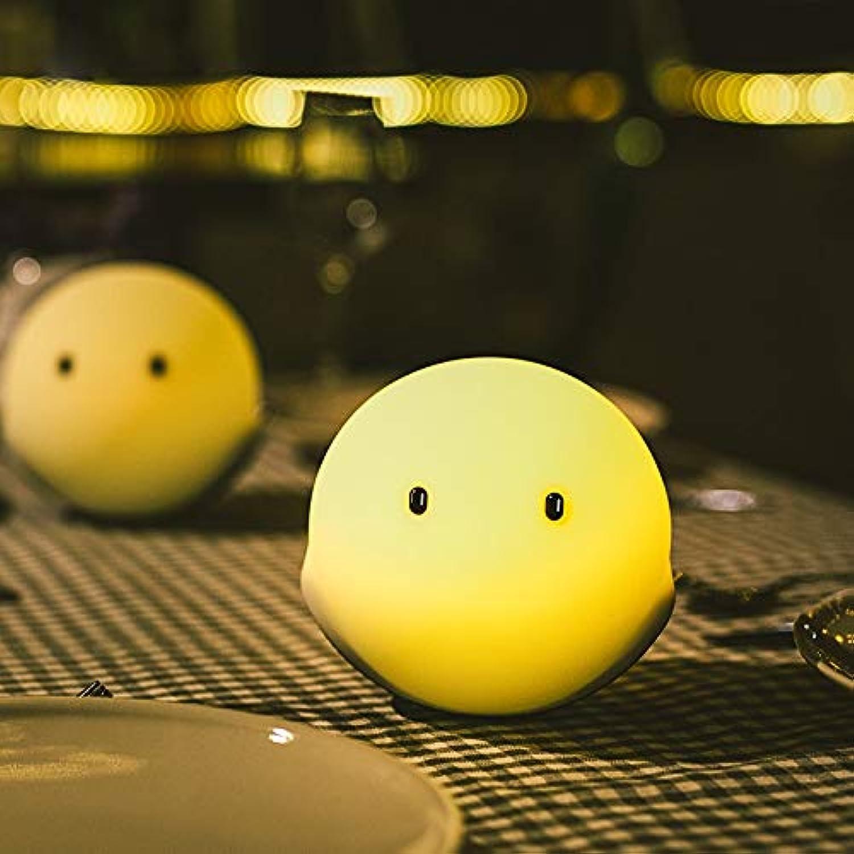 SLCSL Elf Smart Atmosphre Licht USB Lade Silikon Nachtlicht Kinder Urlaub Geschenk Farbe Austauschbare Nachttischlampe