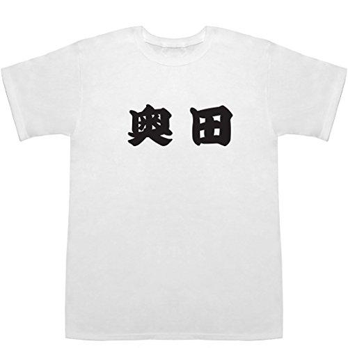 奥田 T-shirts ホワイト L奥田 英朗奥田 さすらい