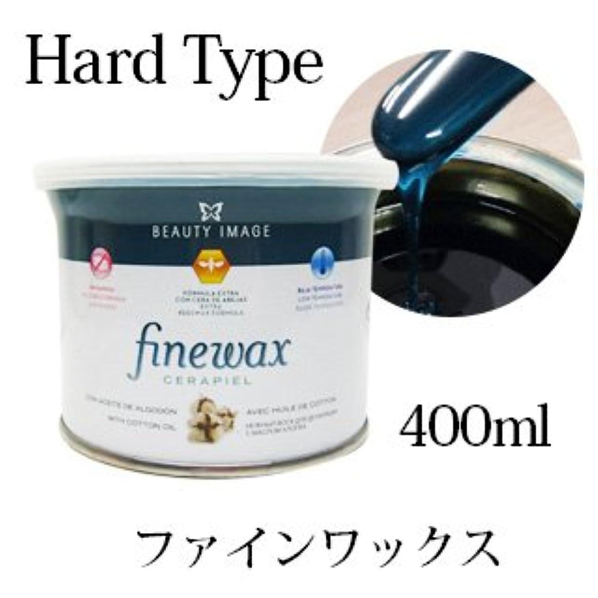 割る食品トレイルブラジリアンワックス ワックス脱毛 超ハードタイプ:ファイン 400ml 紙がいらないタイプ