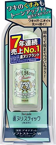 【医薬部外品】デオナチュレ ソフトストーンW