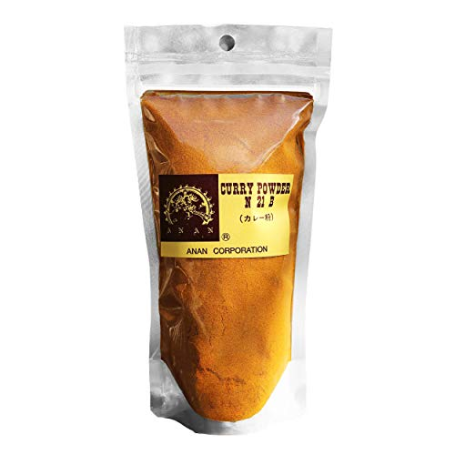 アナン カレーパウダー スタンダード 170g 添加物、塩、油、小麦粉なし 創業64年のスパイス商のオリジナルブレンド。カレー粉 カレーパウダー
