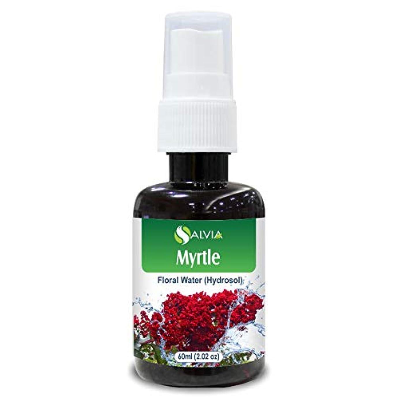 ボットジャベスウィルソン適用するMyrtle Floral Water 60ml (Hydrosol) 100% Pure And Natural