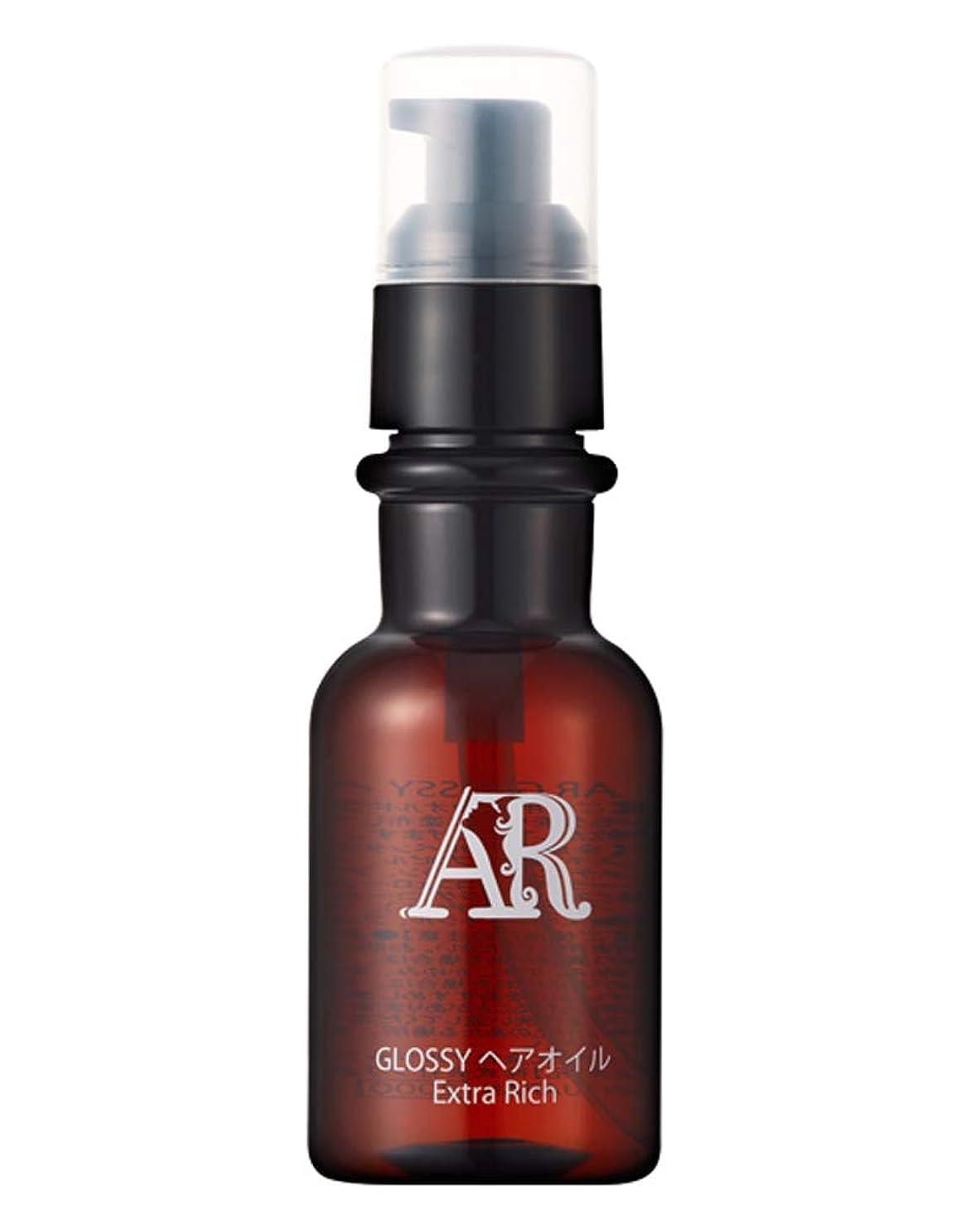 出血送料傾向があるアルジャンスー(AR) GLOSSY HAIR OIL