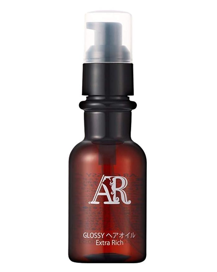 メイトボウルバルーンアルジャンスー(AR) GLOSSY HAIR OIL