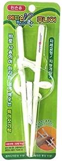 Edison Training Helper Chopsticks for Junior (Left Handed Junior) NEW VERSION