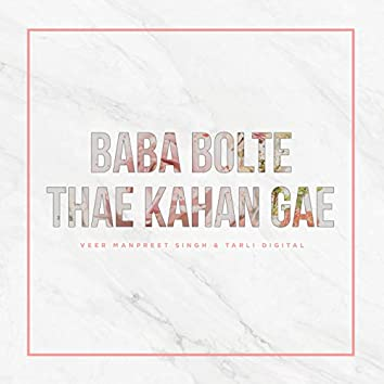 Baba Bolte Thae Kahan Gae