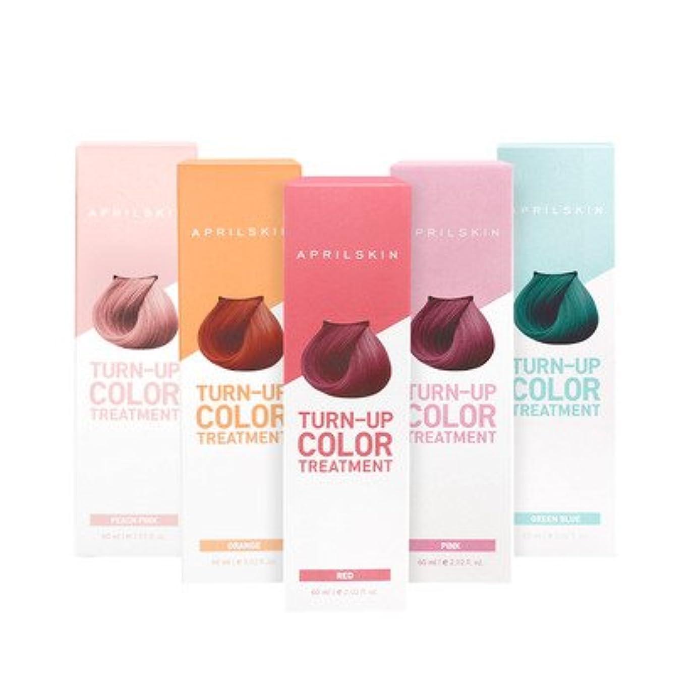 天気ブロー不適当April Skin(エイプリルスキン) ターンアップカラー トリートメント/Turn up Color Treatment 60ml(レッド) [並行輸入品]