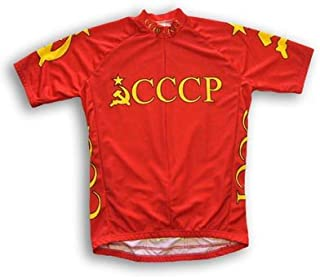 1980 CCCP Bicycle Jersey X-large