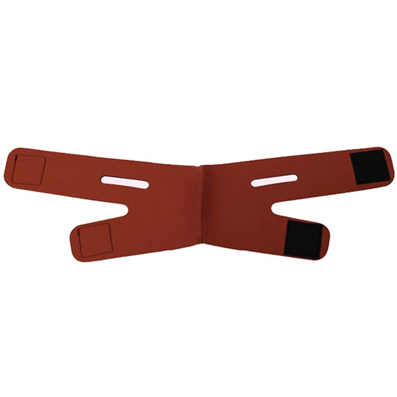 数値鈍い希少性XINGZHE フェイシャルリフティング痩身ベルト圧縮二重あご減量ベルトスキンケア薄い顔包帯二重あごワークアウト フェイスリフティングベルト (色 : 赤)