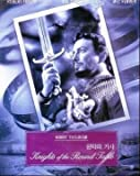 Knights Of The Round Table (1953) UK Region 2 compatible ALL REGION DVD
