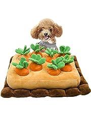 QLTC 犬 おもちゃ にんじんペットおもちゃ 知育玩具 犬 にんじん ノーズワークマット おやつ隠し 犬 おもちゃ 知育噛む ストレス解消 運動不足 家の破壊防止対策 いぬおもちゃ (人参8個)