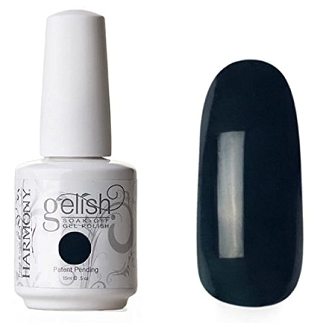 ちょうつがい逸話変装Harmony Gelish Gel Polish - I'm No Stranger to Love - 0.5oz / 15ml