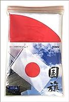 国旗 日本国旗[ 再生PET繊維 70×105cm ]エコマーク認定 グリーン購入法適合