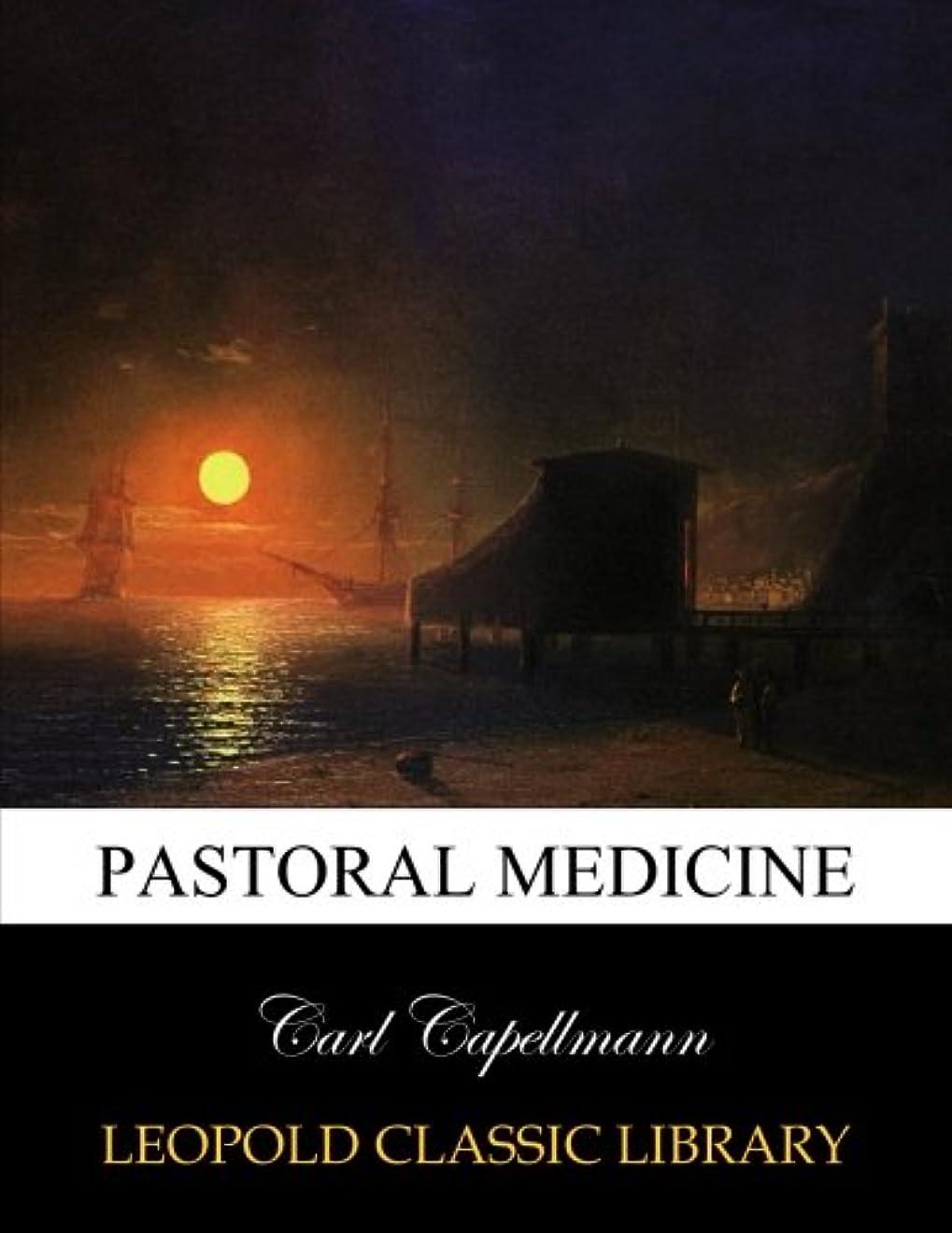 微視的句読点周りPastoral medicine