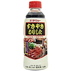 Daisho Japanese Sukiyaki Warishita Hotpot Sauce 21.16 fl oz | Pack of 1 Enjoy an authentic Japanese meal with your friends! Product of Japan This sauce requires no dilution, and is ready to use straight from the bottle