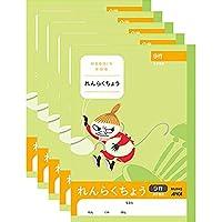 アピカ ムーミン学習帳 A5 れんらくちょう タテ書き 9行 MU945 ×5 セット