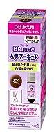 【花王】ブローネ ヘアマニキュア 白髪用つけかえ用ダークブラウン ×10個セット