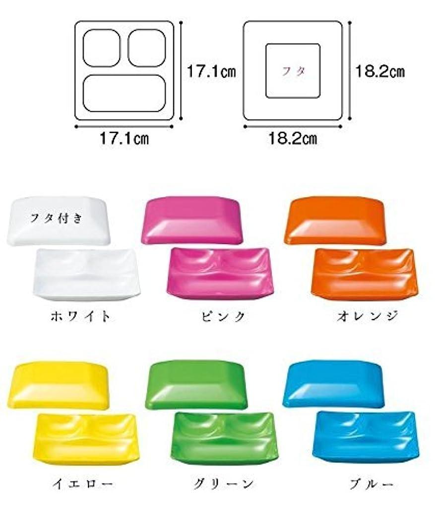押すブラウズ同志【6枚セット販売】越前漆器 食洗機対応 卓弁 0104P (オレンジ)