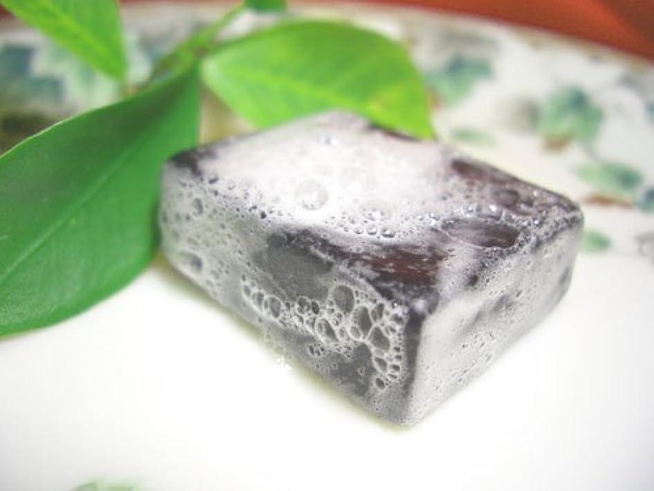 欠如藤色名誉あるVITA (ヴィータ)石鹸
