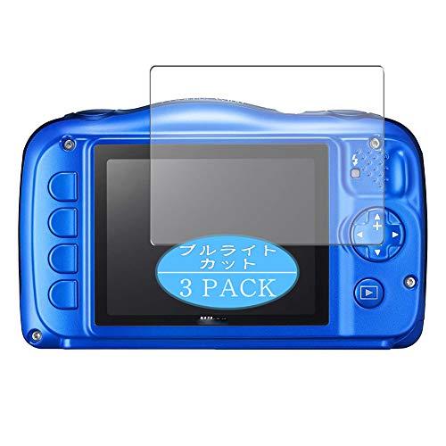 VacFun 3 Pezzi Anti Luce Blu Pellicola Protettiva, Compatibile con Nikon COOLPIX W100 (Non Vetro Temperato) Protezioni Schermo Cover Custodia New Version