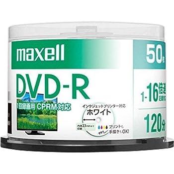 maxell 録画用 DVD-R 標準120分 16倍速 CPRM プリンタブルホワイト 50枚スピンドルケース DRD120PWE.50SP