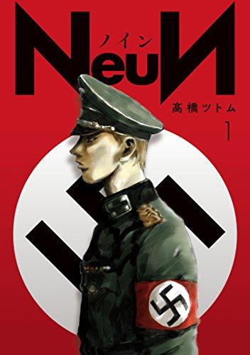 【第13位(同率)】『NeuN』