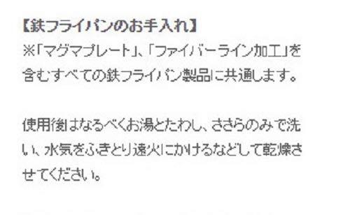 柳宗理日本製マグマプレート鉄フライパン25cmIH対応ふた付きマルチ