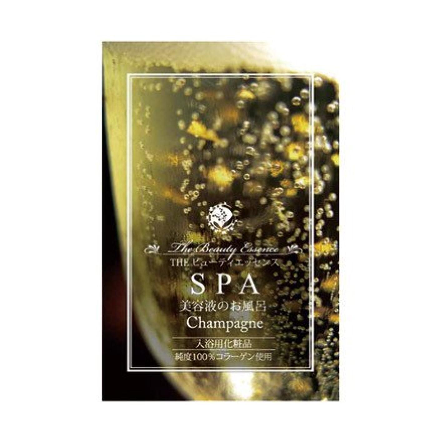 体細胞露骨な申し立てるビューティエッセンスSPA シャンパン 50g(入浴剤)