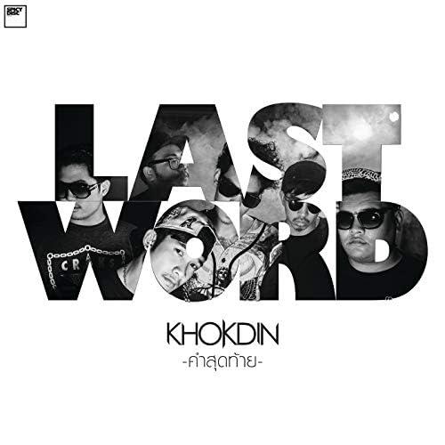 Khokdin