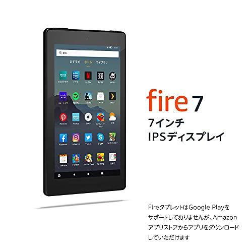 Fire7タブレット(7インチディスプレイ)16GB
