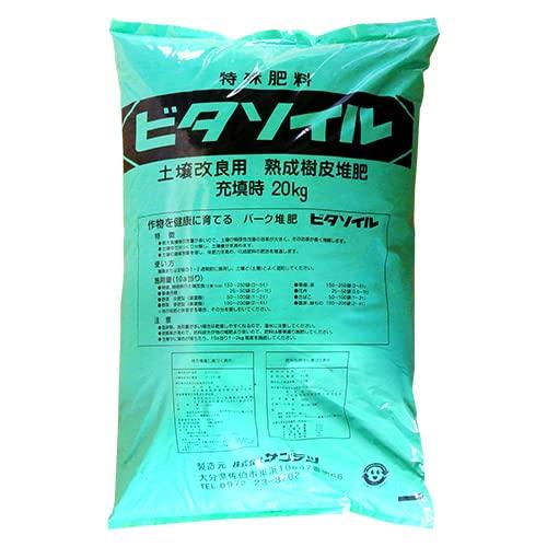 特殊肥料 ビタソイル バーク堆肥 20kg サンテツ