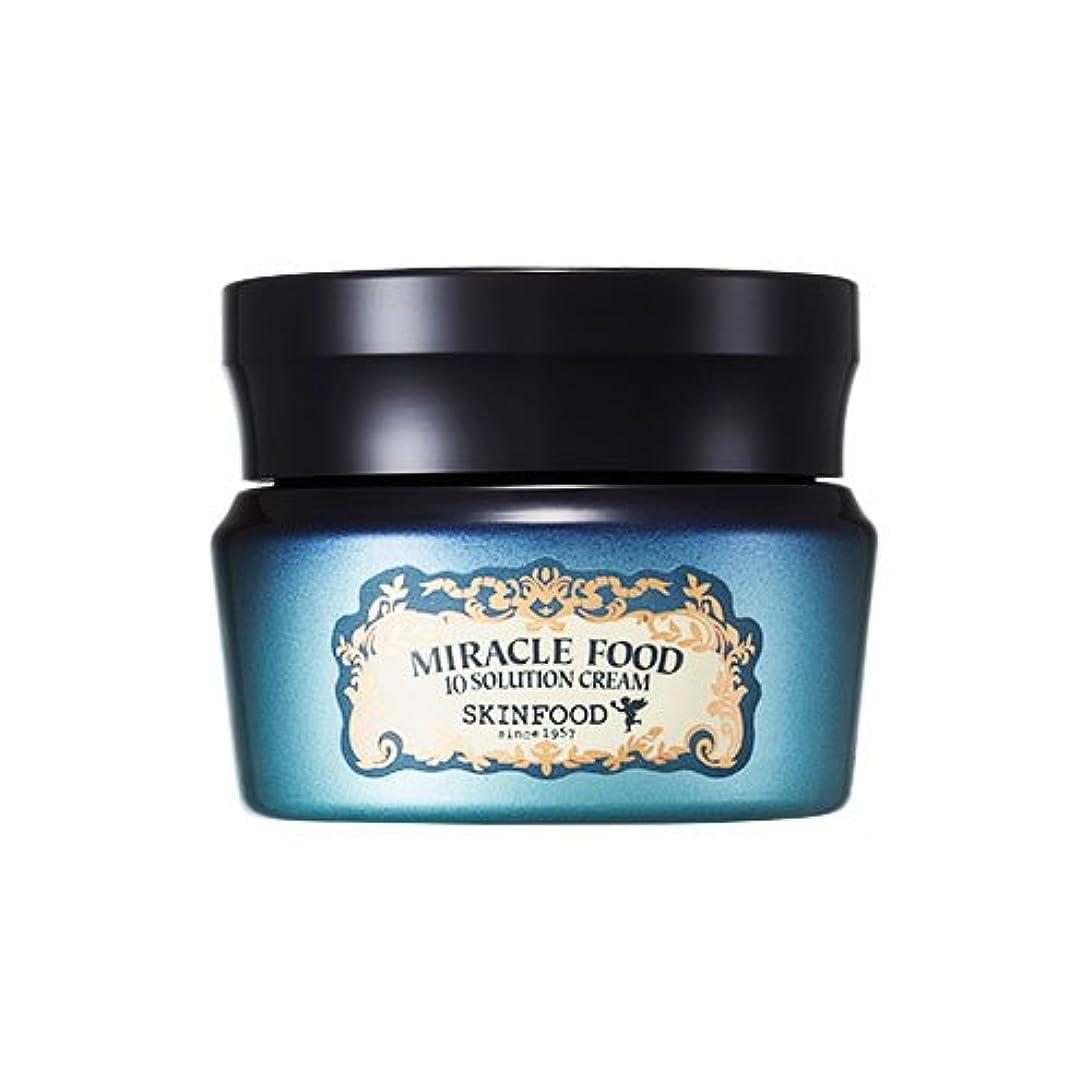 シーフードバンジージャンプ有利Skinfood ミラクルフード10ソリューションクリーム(美白効果としわ防止効果) / Miracle Food 10 Solution Cream (Skin-Brightening and Anti-Wrinkle Effects) 50g [並行輸入品]