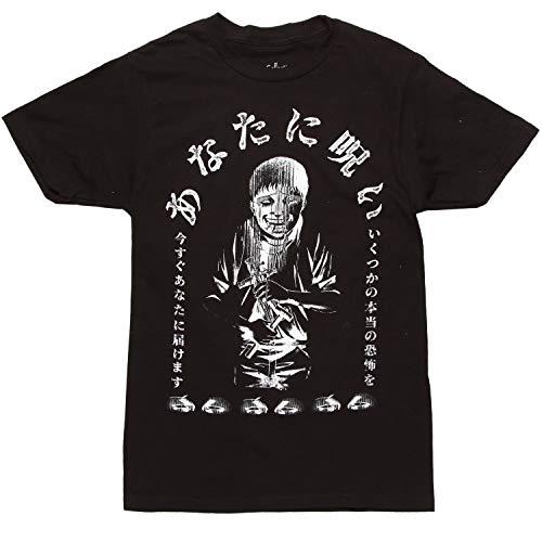 Ripple Junction Junji Ito Souichi's Curse T-Shirt - (X-Large) Black