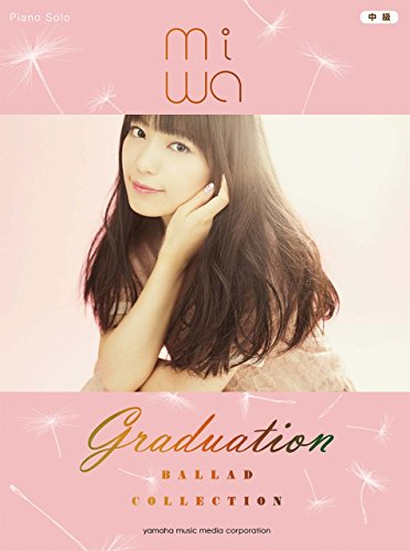 ピアノソロ miwa 『miwa ballad collection ~graduation~』 (日本語) 楽譜