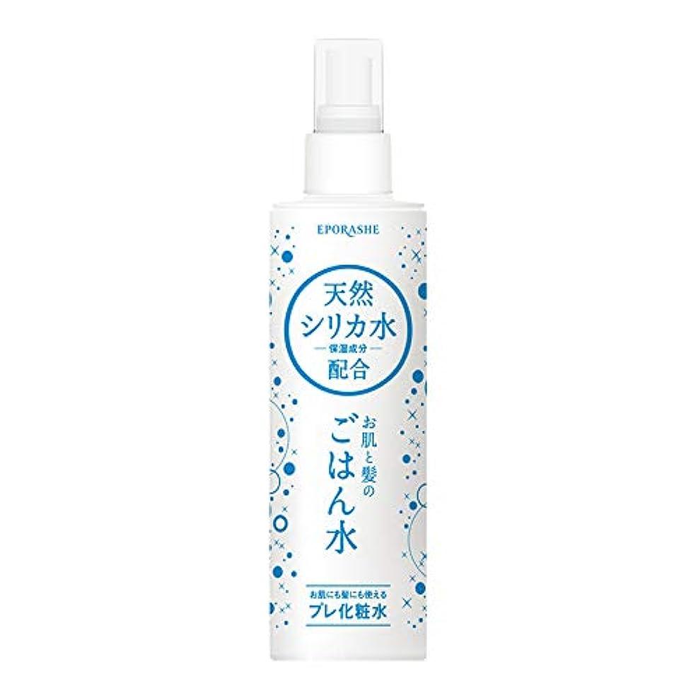スコットランド人見物人上昇EPORASHE お肌と髪のごはん水 ケイ素(天然シリカ)のプレ化粧水