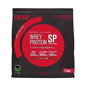 DNS ホエイプロテイン スーパープレミアム (SP) チョコレート風味 1000g (約30回分) 水で飲める プロテイン HMB グルタミン シトルリン アルギニン 配合 筋トレ レッド 【新】 1 袋