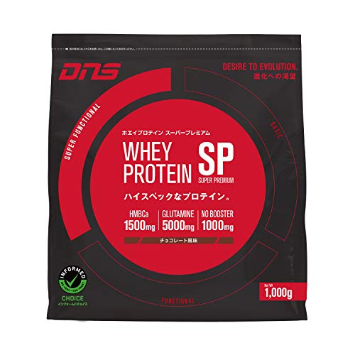 DNS ホエイ プロテイン スーパープレミアム(SP) チョコレート風味 1000g(約30回分) たんぱく質 筋トレ