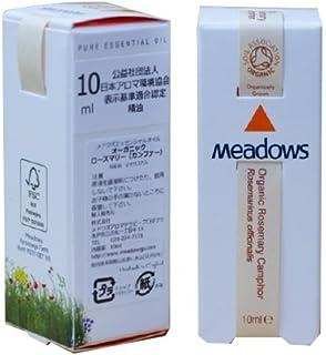 メドウズ エッセンシャルオイル ローズマリ―(カンファー) 10ml