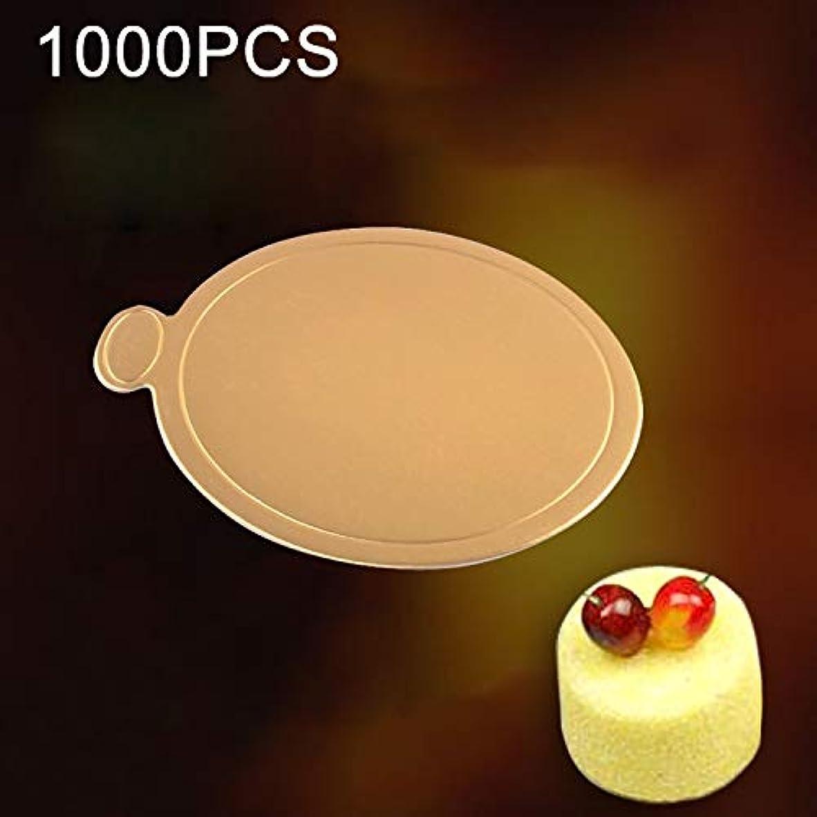 法王つまずく旋律的WTYD キッチン家電 1000ピース小さなラウンドケーキボール紙パッド厚く堅いゴールデンケーキムースケーキマット キッチン用