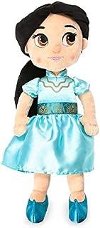 Disney Plush Jasmine Animator Doll ~ 13 Inches