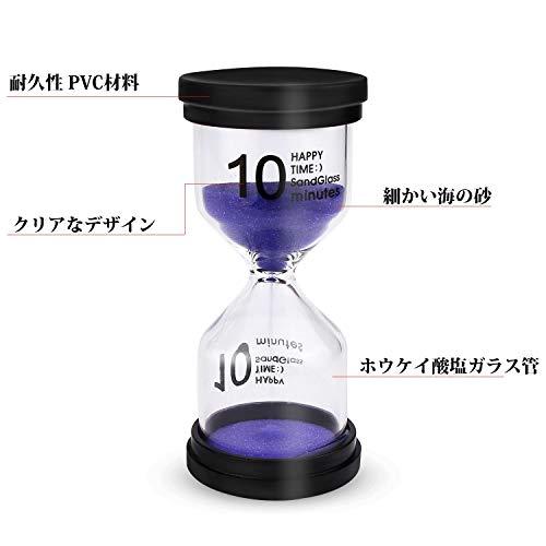 砂時計インテリアタイマー砂タイマー6個セット